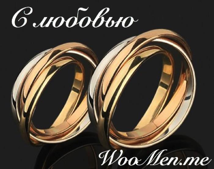 Йога секс и обручальные кольца