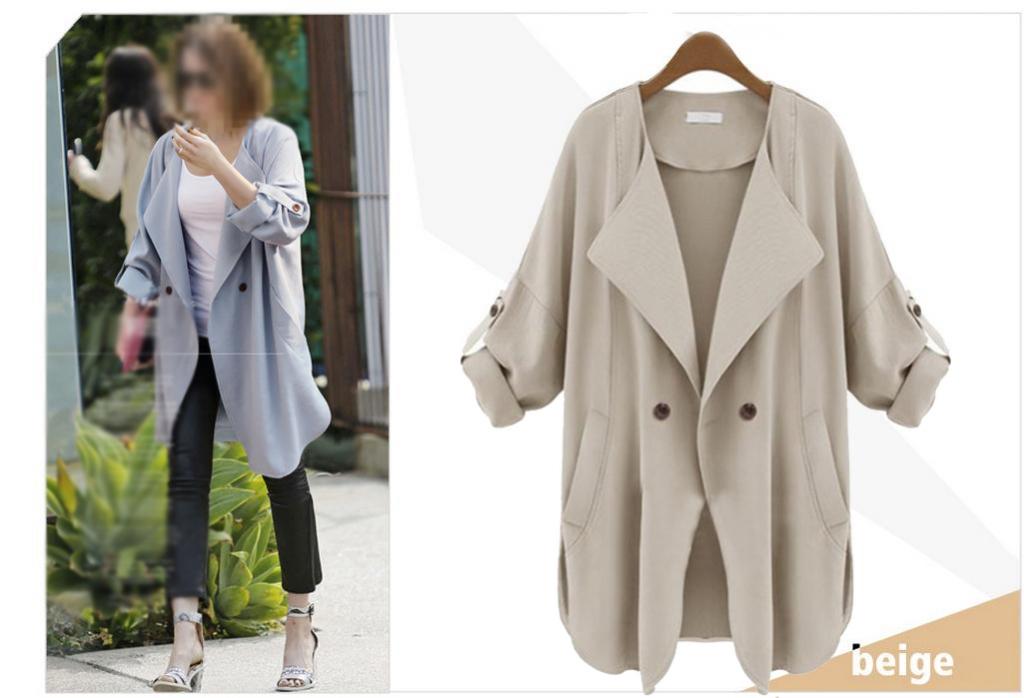 Длинная модная куртка 2016