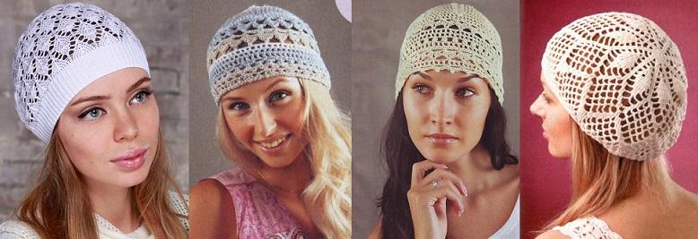 Модные Ажурные шапочки