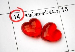 Что подарить парню на 14 февраля (День Святого Валентина)