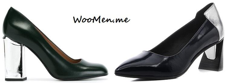 Трендовые туфли весна 2017