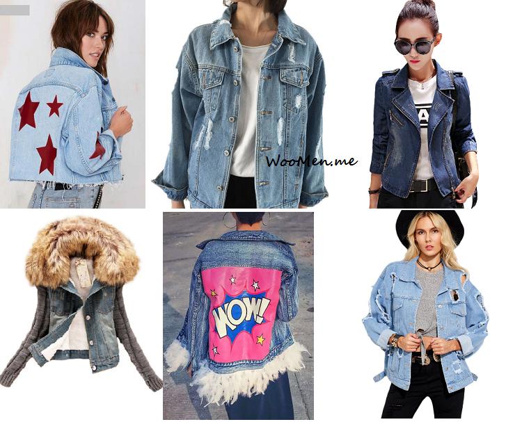 Модные женские куртки весна 2017