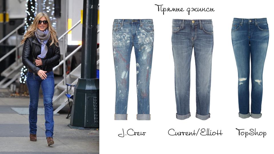 Женские джинсы весна 2017 тренды
