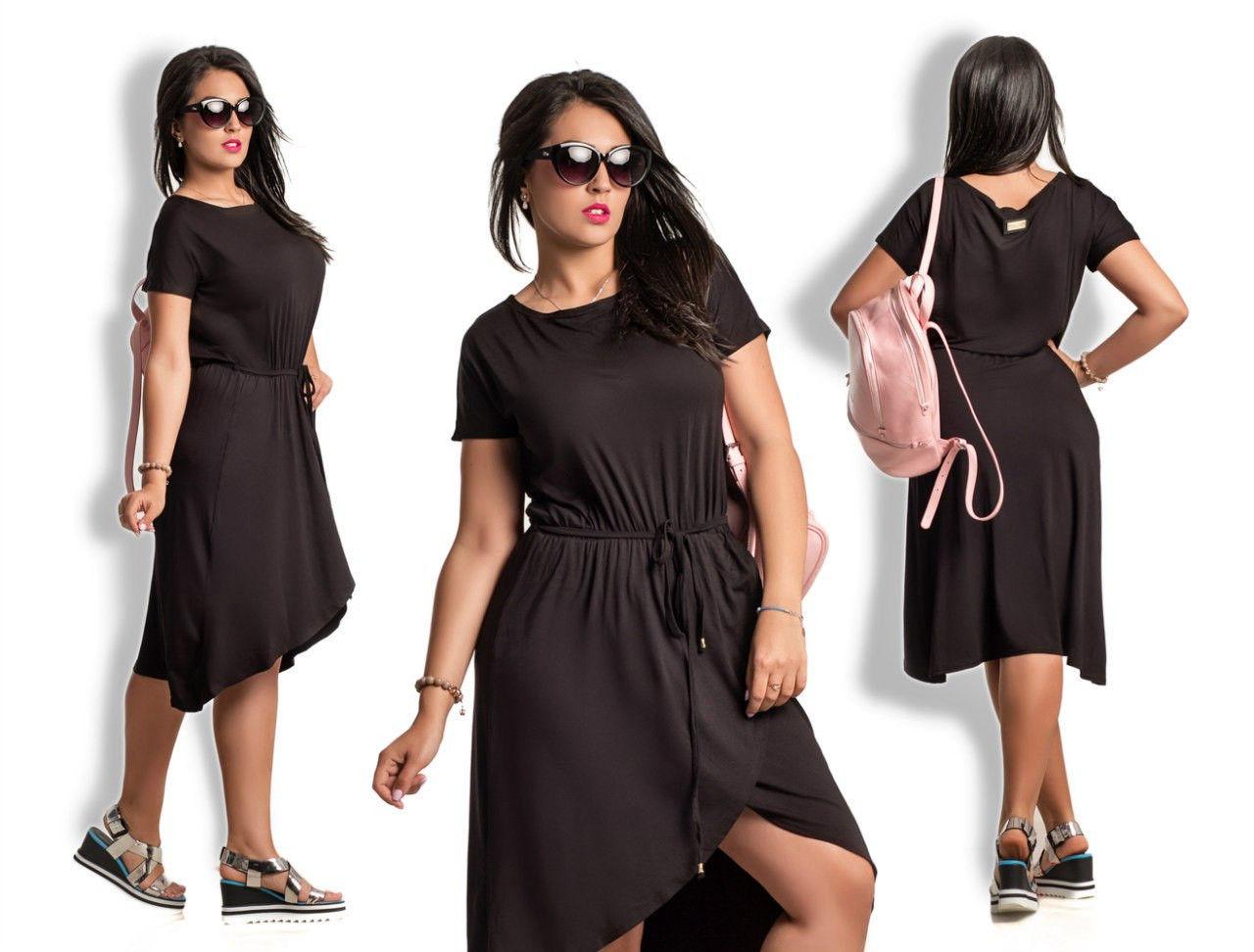 Платье классического фасона