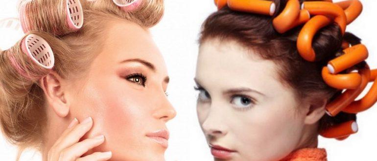 Завивка волос с помощью бигуди