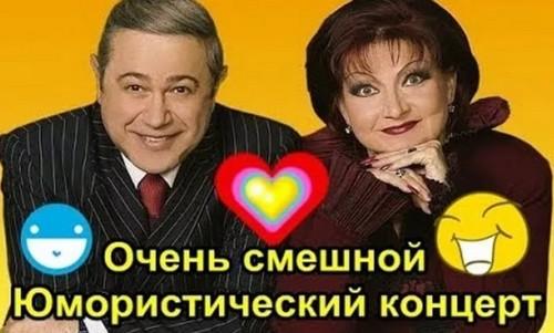 Степаненко подала на развод