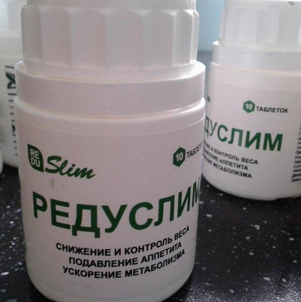 Редуслим - таблетки для похудения, купить в аптеке которые не возможно