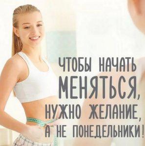 подходящая диета для похудения