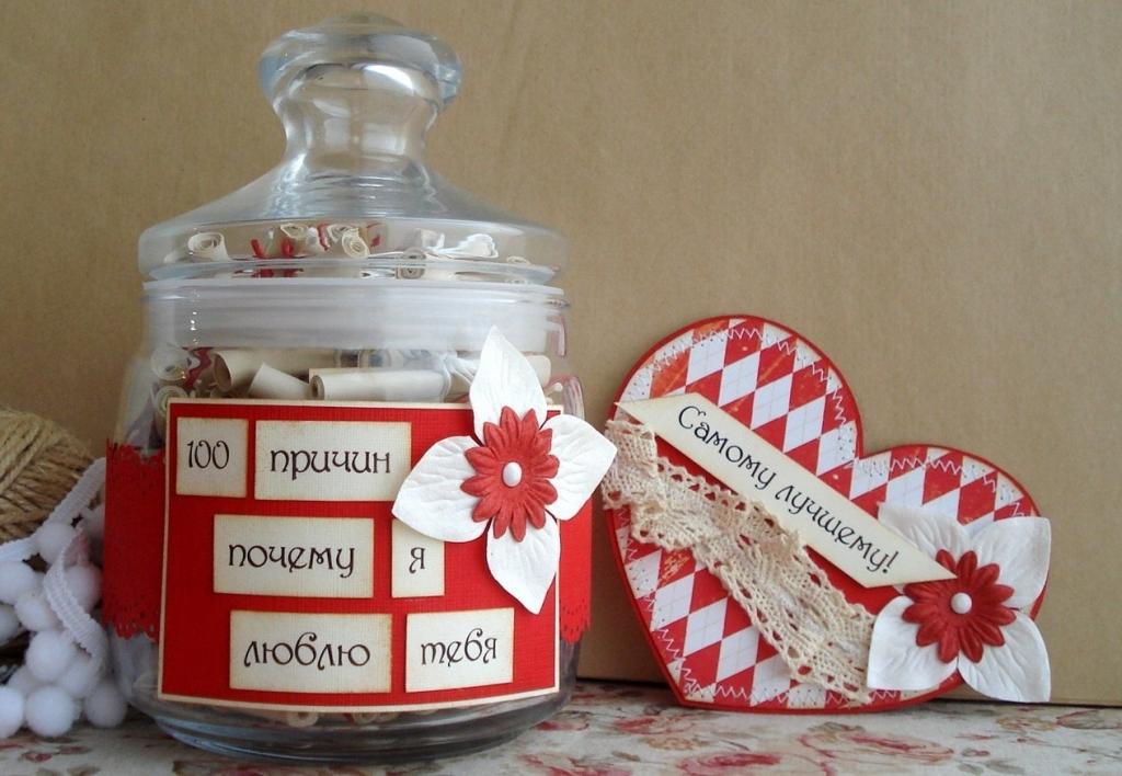 Подарок на 14 февраля любимому алматы живые цветы в горшках в москве