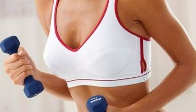 Как подтянуть грудные мышцы