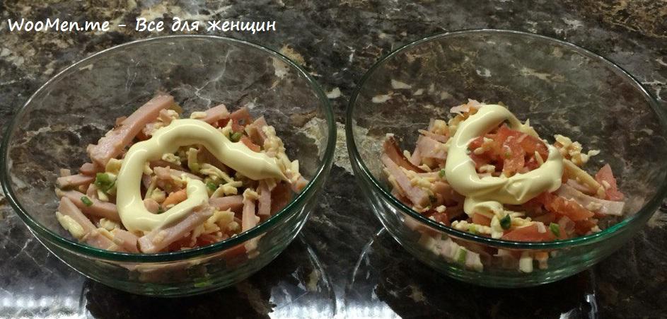 Мясной салат с карбонадом