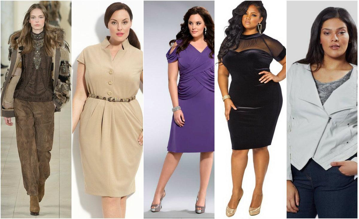 Мода для полных женщин в 2016