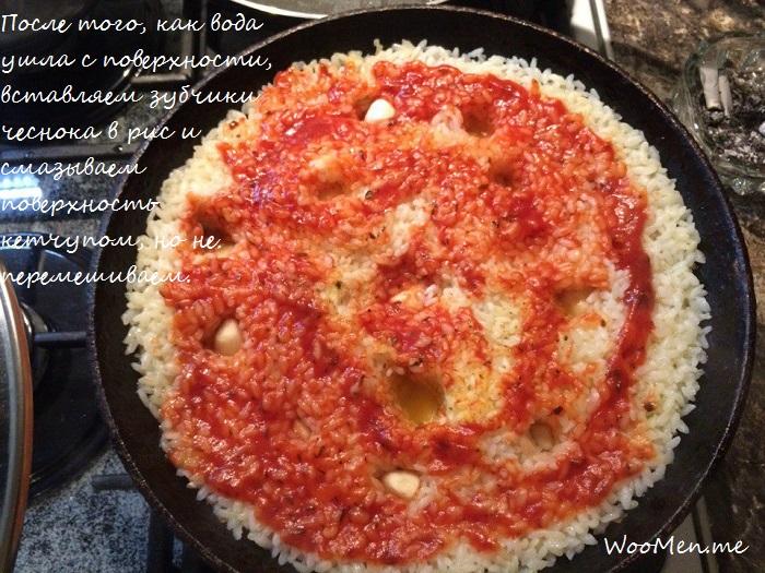 Рис с кетчупом