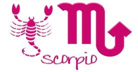 Скорпион гороскоп 2017