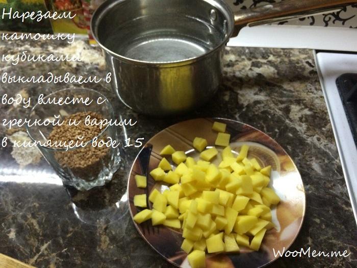 Гречневый суп с фрикадельками - пошаговый рецепт