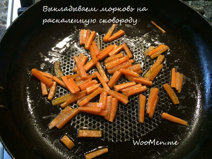 золотистая морковь