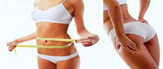 Хочу похудеть - что делать?