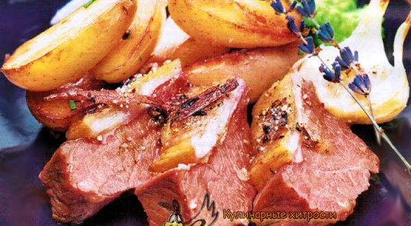 Карбонат из говядины