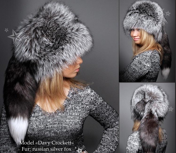 Модные Меховые шапки 2017 год