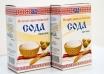 Сода пищевая для похудения